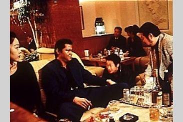 難波金融伝 ミナミの帝王 劇場版PARTXV 商工ローン-保証人の落し穴
