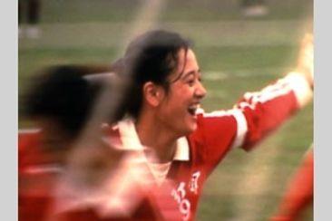 栄光のフォワードNo.9 女子サッカーに捧げる