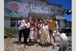 ホテル・ハイビスカスの画像
