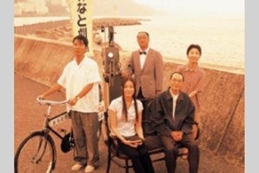カーテンコール(2004)