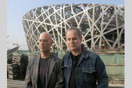 鳥の巣 北京のヘルツォーク&ド・ムーロンの画像