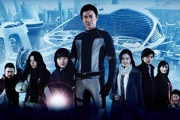 未来警察 Future X-cops