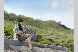 旅立ちの島唄 十五の春の画像