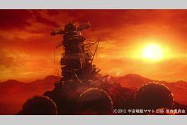 宇宙戦艦ヤマト2199 第三章「果てしなき航海」の画像