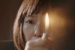 火 Heeの画像