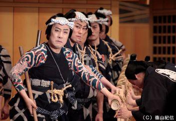 シネマ歌舞伎『め組の喧嘩』