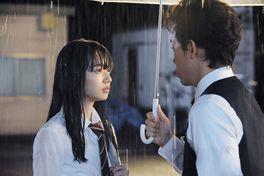 恋は雨上がりのようにの画像