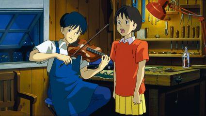 耳をすませば(1995)
