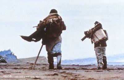 砂の器(1974)
