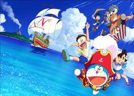 映画ドラえもん のび太の宝島の画像