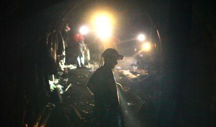 鉱 ARAGANE