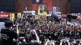 私たちの青春、台湾の画像