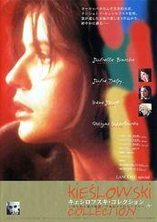 傷跡(1976)