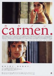 carmen.カルメン