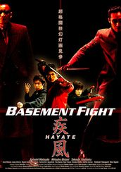 疾風 Basement Fight