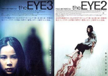 the EYE3