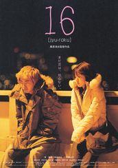 16[jyu-roku]