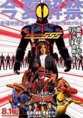 劇場版爆竜戦隊アバレンジャー DELUXE アバレサマーはキンキン中!