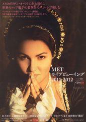 METライブビューイング2011-2012 ドニゼッティ「アンナ・ボレーナ」