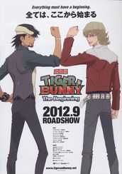 劇場版 TIGER&BUNNY The Beginning
