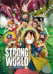 ワンピース ONE PIECE FILM STRONG WORLD