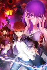 劇場版 Fate/stay night [Heaven's Feel]II.lost butterfly