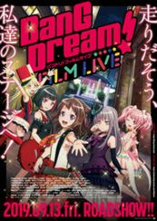 BanG Dream!FILM LIVE