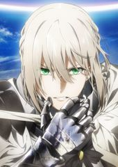劇場版 Fate/Grand Order -神聖円卓領域キャメロット-前編 Wandering; Agateram