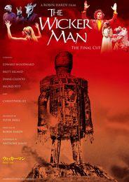 ウィッカーマン Final Cut