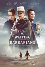 ウェイティング・バーバリアンズ 帝国の黄昏