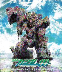 機動戦士ガンダム00 スペシャルエディションIII リターン・ザ・ワールド