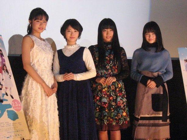 (左から)舞台挨拶に登壇した古畑星夏・浜辺美波・廣田あいか・山田杏奈