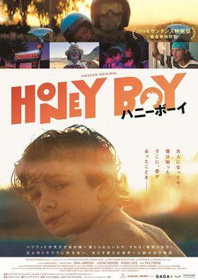 """14歳の""""新世代美少年""""、ノア・ジュープ主演作『ハニーボーイ』8月公開!本予告&本ポスターも到着"""