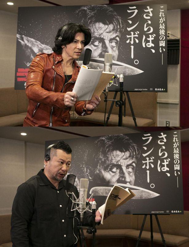 睨みをきかせた熱演で吹替えに挑んだ武田真治(上)とケンドーコバヤシ(下)