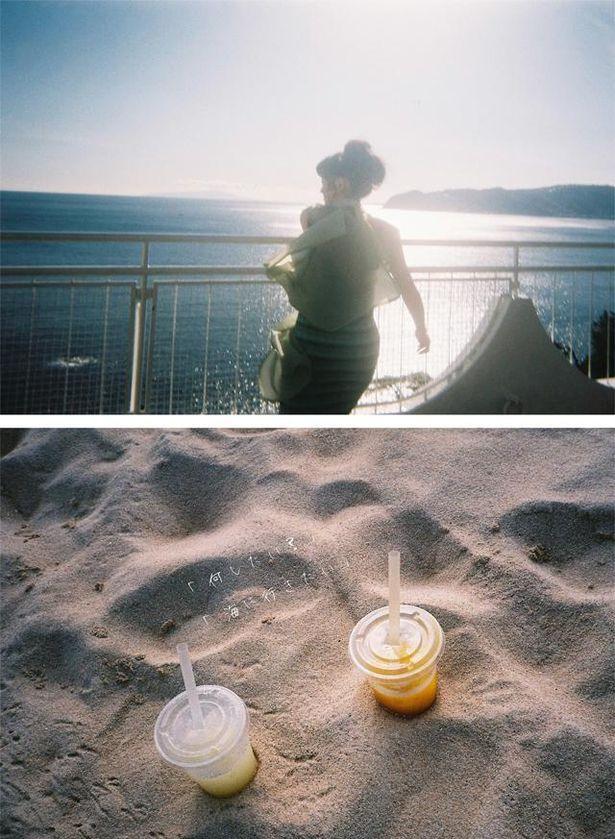 「何したい?」「海に行きたい」