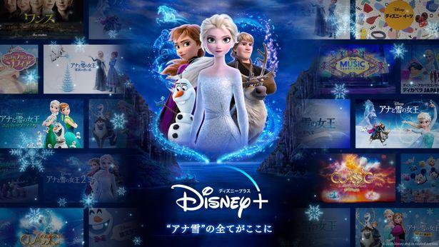 『アナと雪の女王2』ほか関連作品が6月11日(木)よりディズニープラスで配信予定