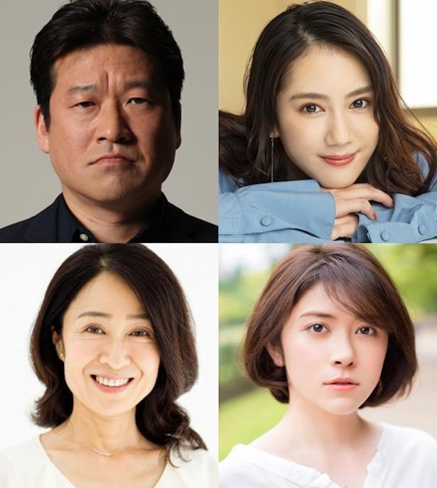 写真上段左より時計回りに、佐藤二朗、山本千尋、宮澤エマ、長野里美