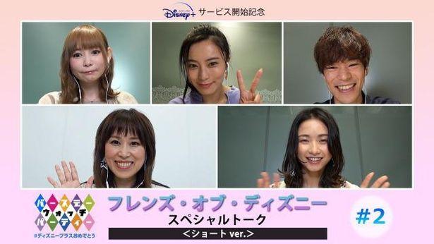 スペシャルトークに麻生かほ里、小野賢章、中川翔子、小島瑠璃子、木下晴香が参加