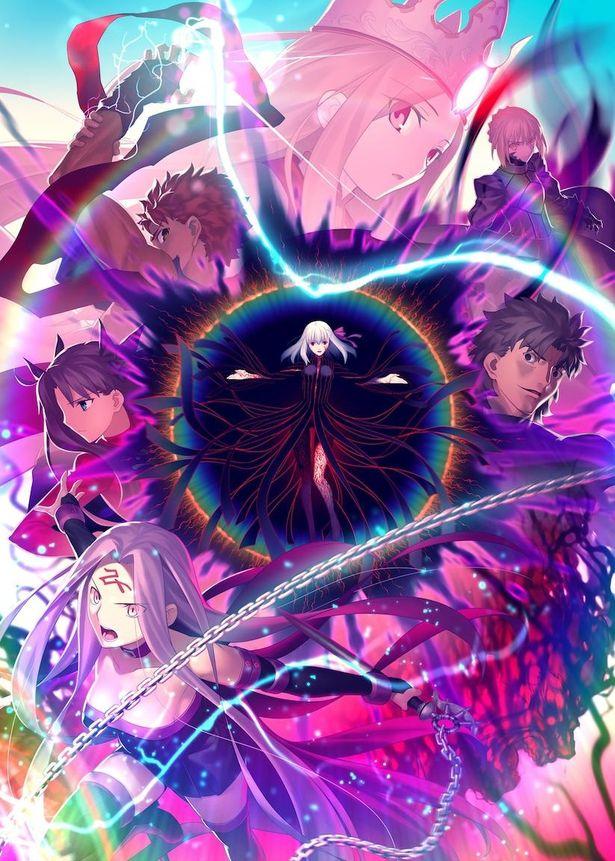 『劇場版「Fate stay night [Heaven's Feel]』最終章、8月15日に公開決定