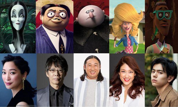 (下段左から)杏、生瀬勝久、ロバート秋山、LiLiCo、井上翔太