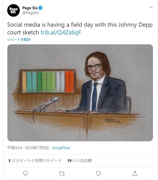 【写真を見る】ジョニデのファン、法廷画家のスケッチに物申す!?「もう少しまともに…」