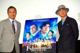 佐藤浩市と渡辺謙、観客を迎えた『Fukushima 50』カムバック上映舞台挨拶に感慨!