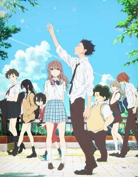 『聲の形』や『コクリコ坂から』が金ローで!夏のアニメ特集放送決定