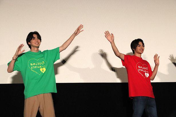 【写真を見る】吉野北人&神尾楓珠が笑顔でダンス!舞台挨拶の様子