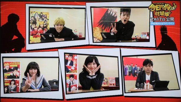 『今日俺』生配信イベントに伊藤健太郎、清野菜名、橋本環奈も登場。劇中同様に和気あいあい!