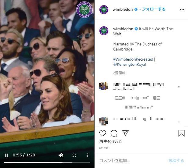 テニスファンのキャサリン妃はこれまでに幾度となく選手権を観戦