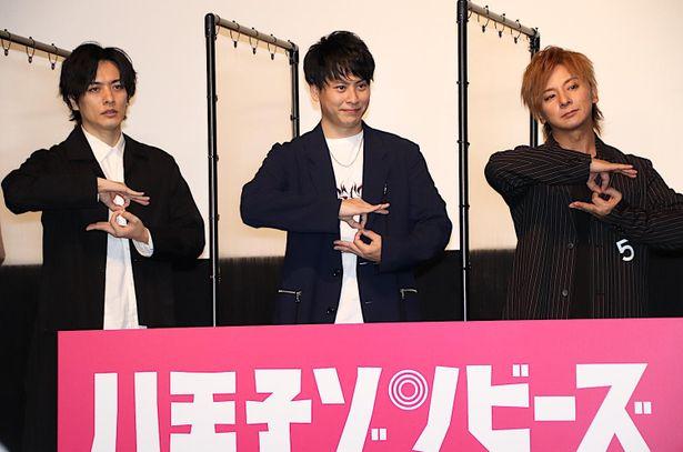 【写真を見る】山下健二郎&久保田悠来&松岡充がポーズ!舞台挨拶の様子