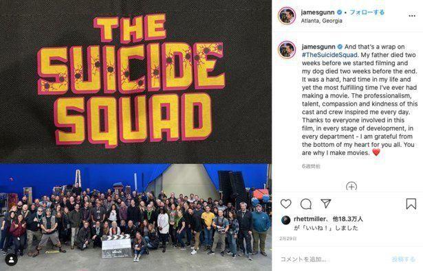 すでに撮影を終えている『The Suicide Squad』、メガホンをとるのはジェームズ・ガン監督!