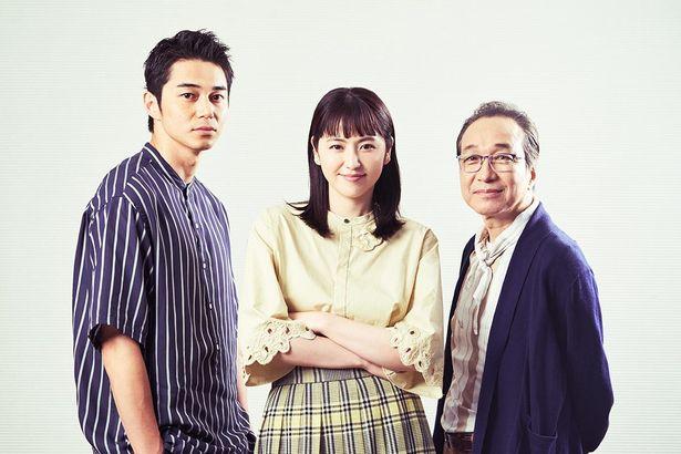 『コンフィデンスマンJP プリンセス編』の長澤まさみ、東出昌大、小日向文世を直撃!