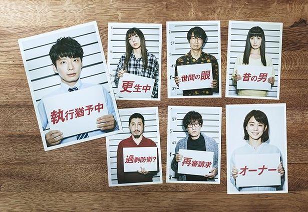 """「連続ドラマW プラージュ ~訳ありばかりのシェアハウス~」の""""3つのポイント""""を紹介!"""